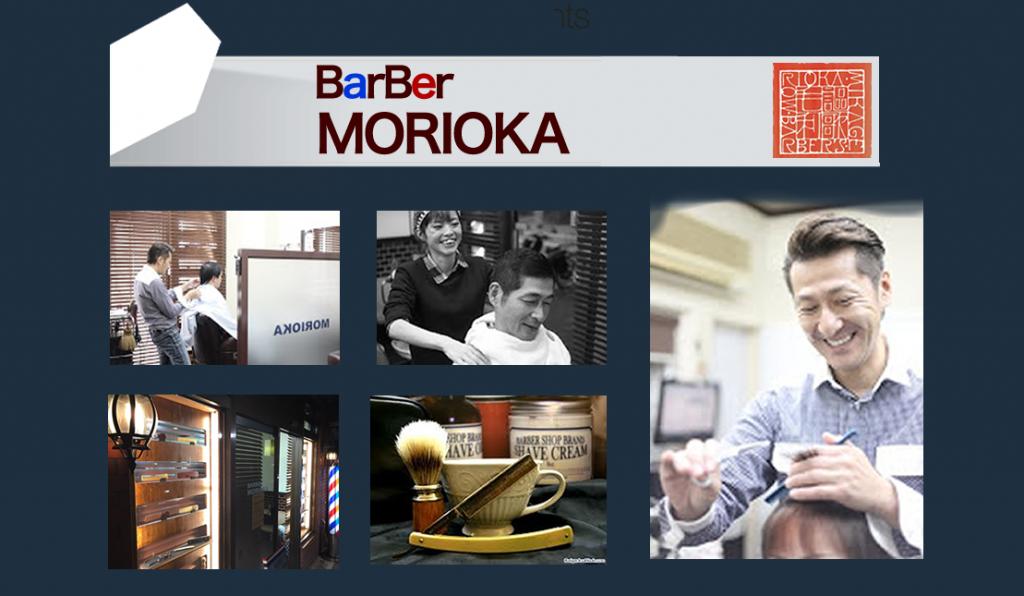 berbar morioka ogp 画像